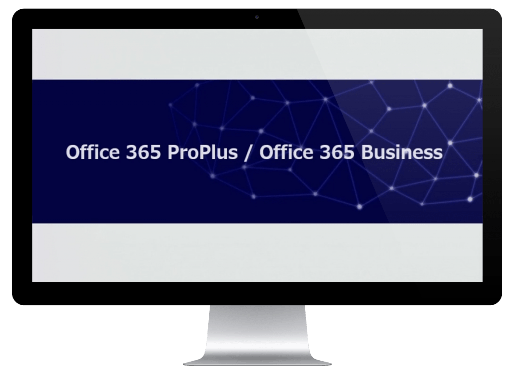 Office 365 ProPlus / Office 365 Business