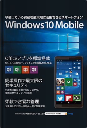 Windows10 Mobile