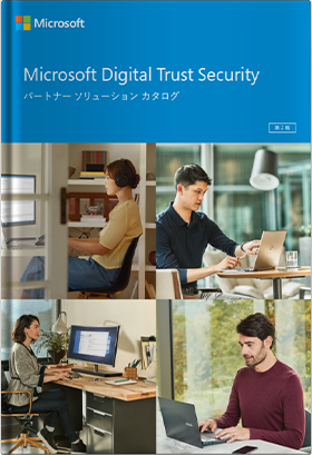 Microsoft Digital Trust Security