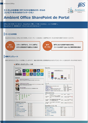 Ambient Office SharePoint de Portal