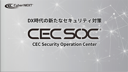 CEC SOC for Microsoft Defender for Endpoint